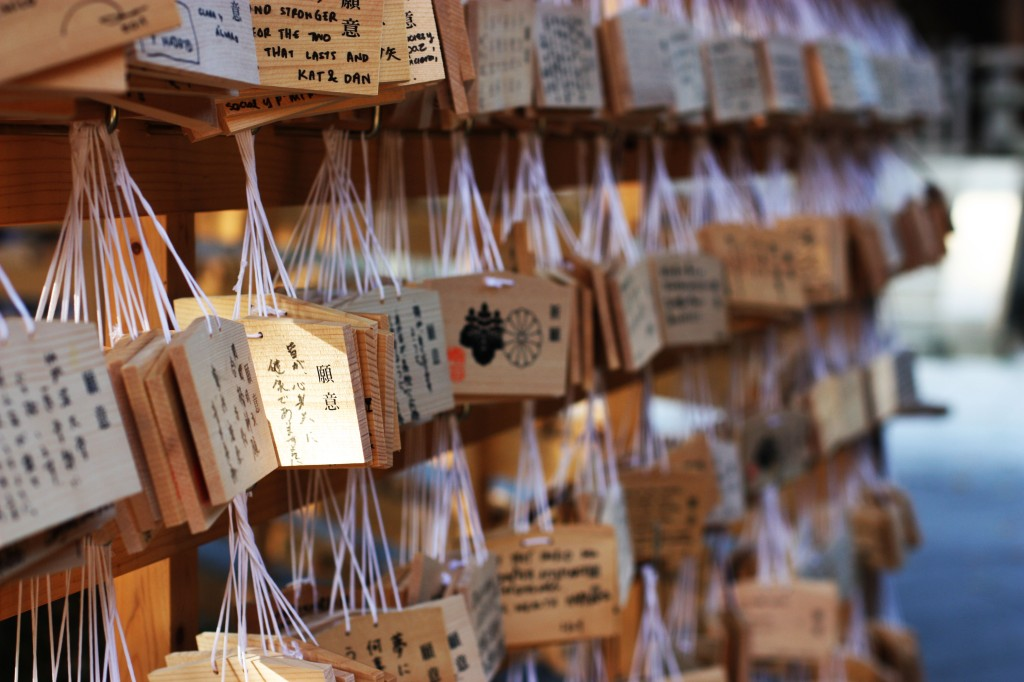 Meiji Jingu Shinto Shrine